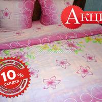 Акционные товары - Комплект постельного белья, бязь