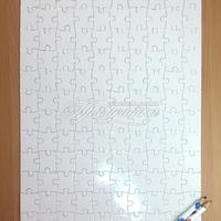 Сувенирный пазл А3 29х41 см. 120 эл.