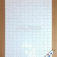 Сувенирный пазл А3 29х41 см. 240 эл.