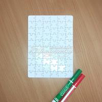 Сувенирный пазл А5 14,5х20 см. 60 эл.