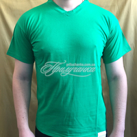Трикотажные изделия - Футболка трикотажная, х/б 100%, зеленая