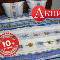 Акционные товары Комплект постельного белья, бязь