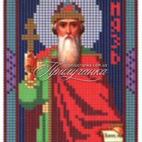 """Схемы для вышивки бисером - Схема для частичной вышивки бисером """"Св.Равноапостольный Вел.Князь Владимир"""""""