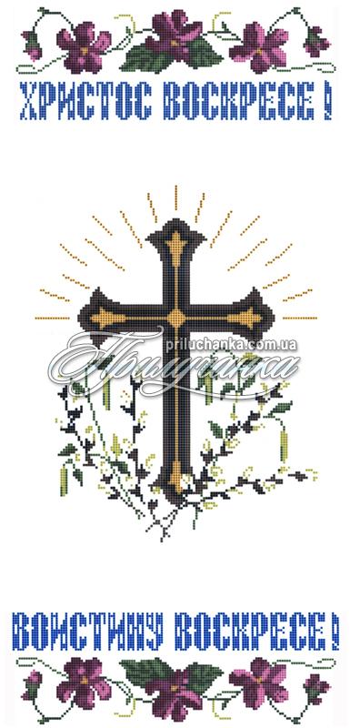 знакомства для православных христиан рушник